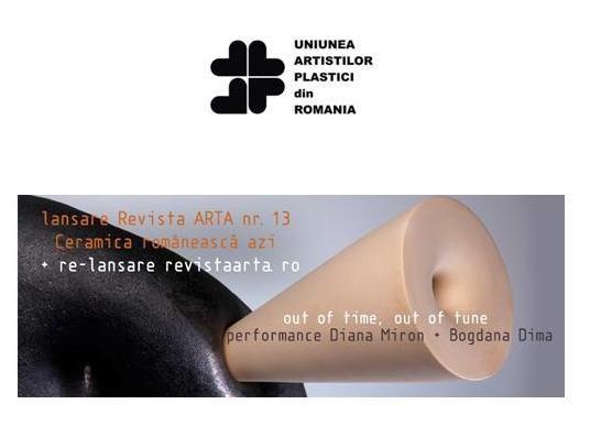 Lansarea numărului 13 al Revistei ARTA, o publicație a UAP din România.Uniunea Artiștilor Plastici din România are plăcerea de a anunța lansarea numărului 13 al Revistei ARTA, cu un dosar tematic despre ceramica românească. Revista ARTA a fost, între 1954 și 1993, cea mai importantă publicație despre artă contemporană în România. A consemnat  pentru Jurnalul Bucurestiului  Claudiu Victor Gheorghiu ,  consilier al Comitetul Director al AFAPRR a UAP din ROMANIA.