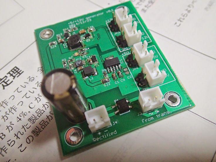 [電子工作]+5V、+12V電源の作成 | fenrir's memorandum
