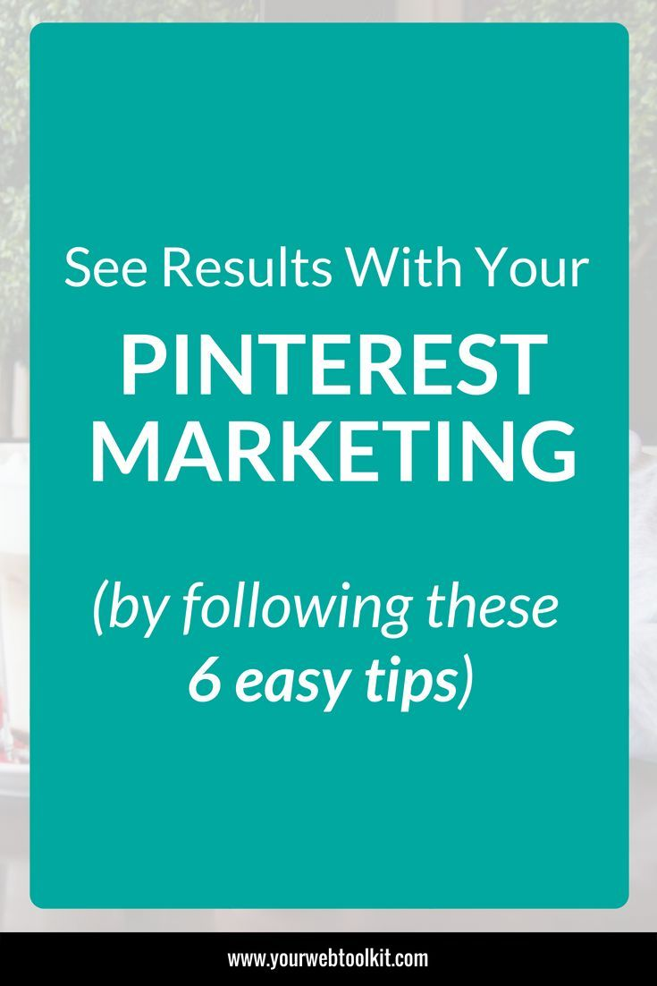 Looking for Pinterest strategies that work? Get real results with your Pinterest marketing with these 6 easy to follow steps. I share how you can use Pinterest marketing in your business to grow your email list, make more sales, and generate more revenue. #blogging #pinterestmarketing #pinterest #entrepreneur #entrepreneurs