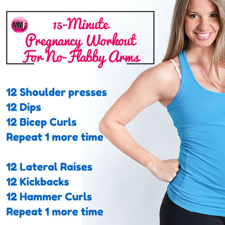 I can totally do this pregnancy arms workout at home.  All I need is a pair of dumbbells.  15 minutes to tone the flabby arms during pregnancy...  Awesome! She has tons of great pregnancy workouts that you can do from home.  http://michellemariefit.com/no-flabby-arms-pregnancy-workout/