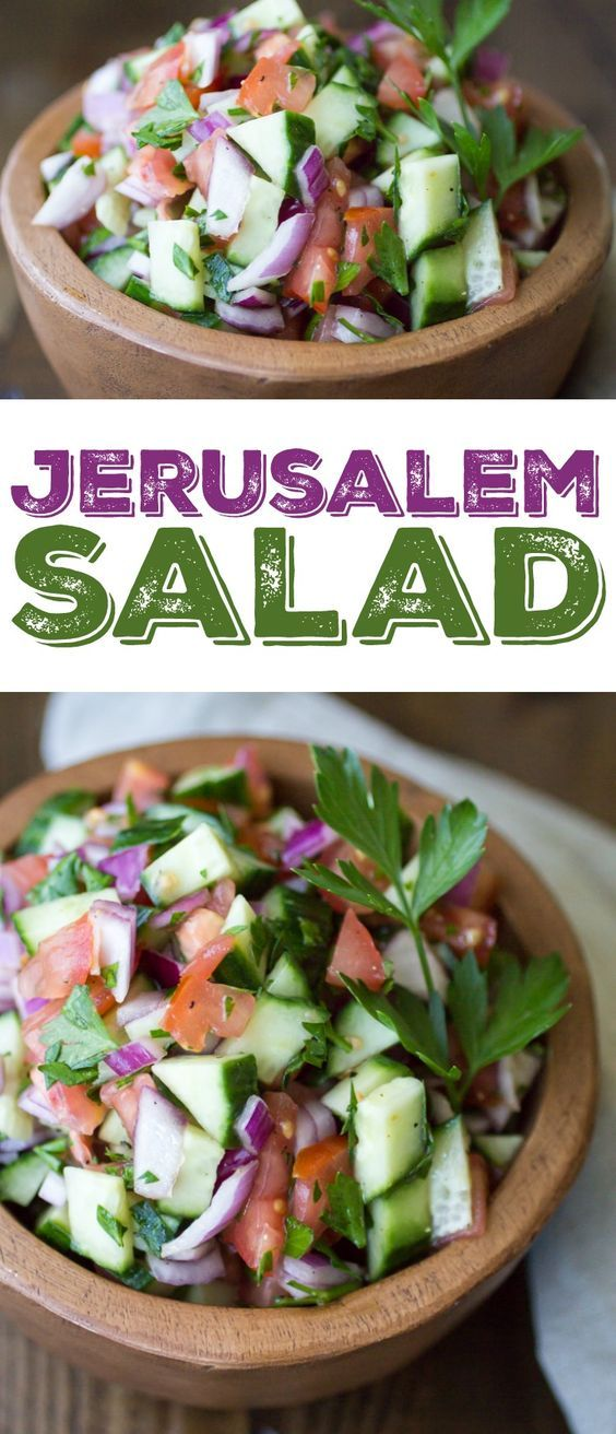 Jerusalem Salad - Perfect for topping a pita sandwich, mixing into Mediterranean bowls, or eating alongside falafel!