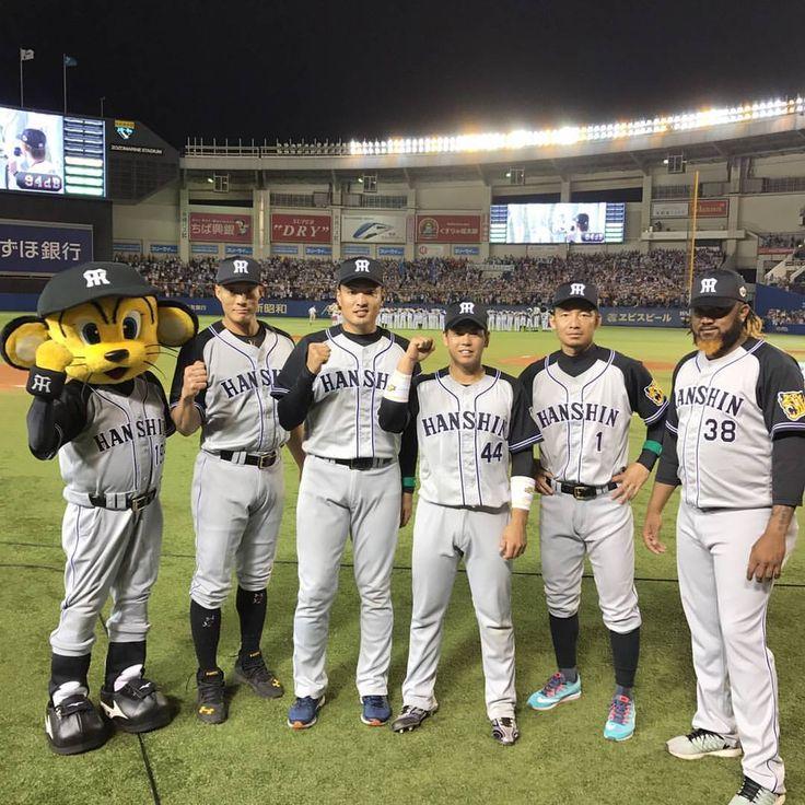 プロ野球の夢の祭典も無事終わりました✨ファン投票で阪神タイガースの選手たちに投票いただいた皆様、球場まで応援に駆けつけて頂いた皆様、本当にありがとうございました❗ 明後日から後半戦がスタートです。皆様、引き続きのご声援よろしくお願いいたします。 #マイナビオールスターゲーム2017 #阪神タイガース #夢の祭典