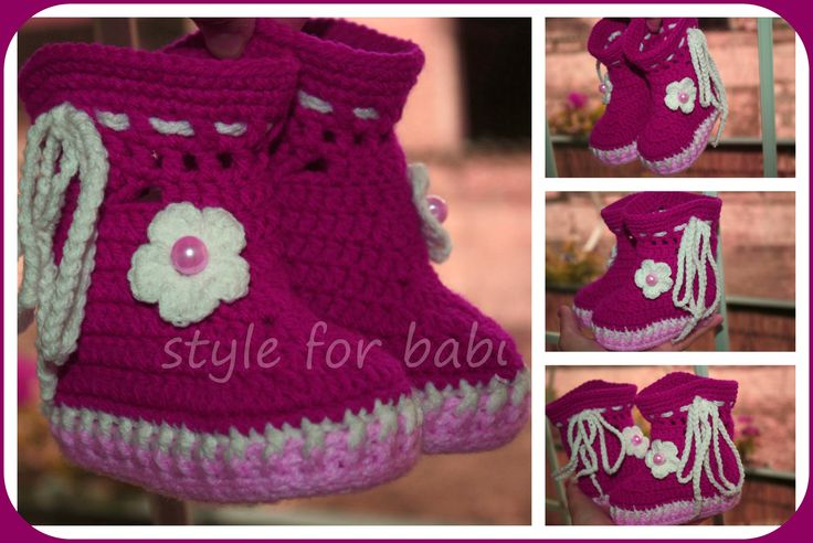 KB32 crochet shoes for baby https://www.facebook.com/babyforstyle