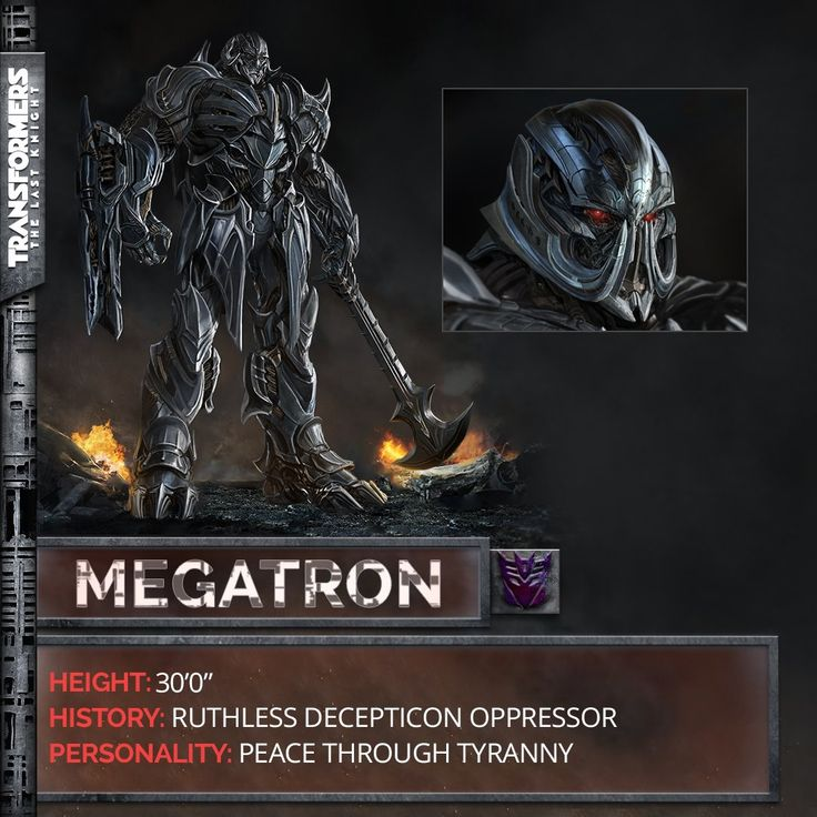 Megatron in Transformers: The Last Knight