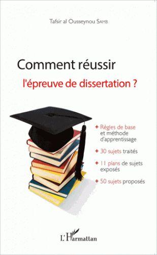 Comment réussir l'épreuve de dissertation ?  Samb Tafsir al Ousseynou, 2017