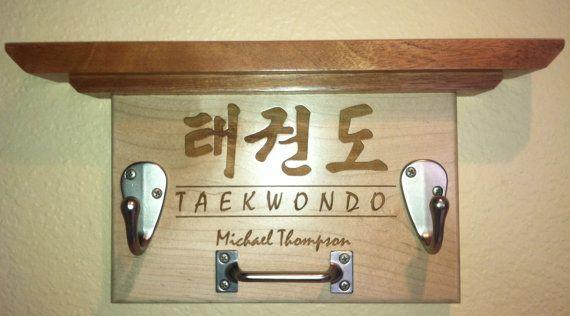Taekwondo Uniform & Belt Rack - martial arts tae kwon do sparing gear tkd ata $45.00