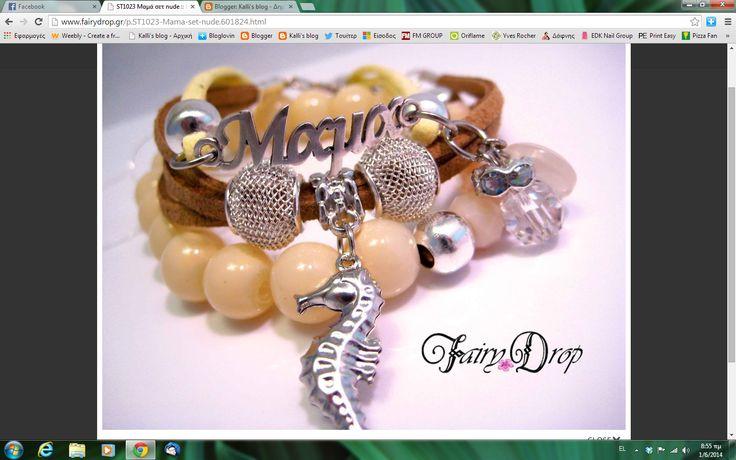 """Χειροποίητο βραχιολάκι """"Μαμά"""" από Fairydrop! http://myownkallisblog.blogspot.gr/2014/06/blog-post_1.html"""