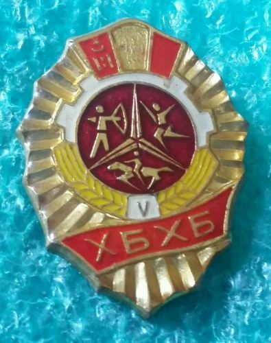 #Archery, #riding,athletics #russian cccp  old pin badge,  View more on the LINK: 	http://www.zeppy.io/product/gb/2/152225017902/