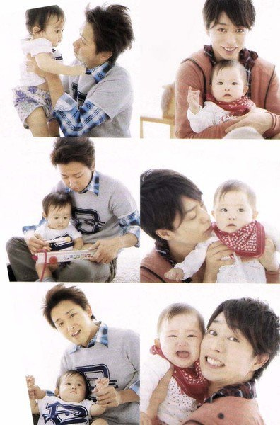 Arashi , Sho and Ohno