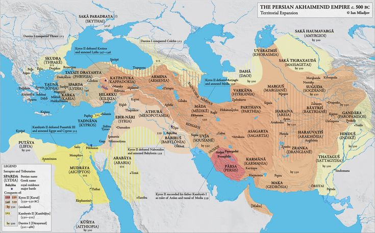 an analysis of the persian empire which stretched from the indus river all the way to egypt