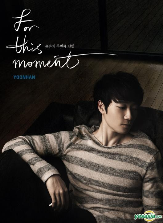 "[Review][Album] Yoonhan – ""For This Moment"" 