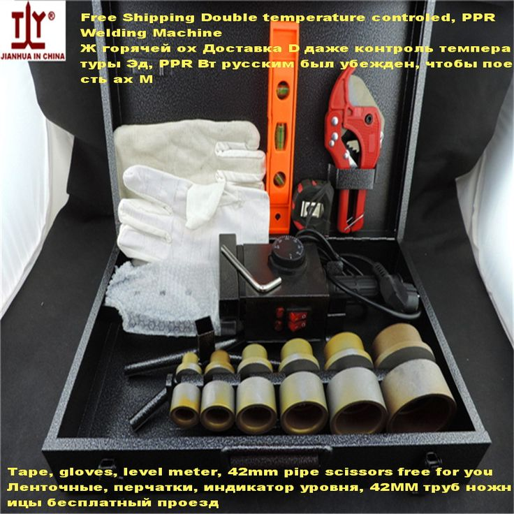 Free shipping double temperature controled PPR pipe Welding Machine plastic pipe welding machine AC 220V 1500W DN 20-63mm to use #Affiliate