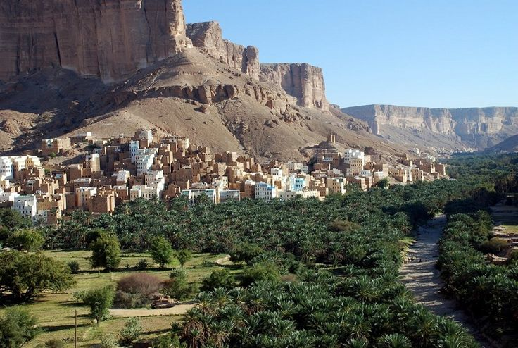 Остров счастья Сокотра. Йемен,  Поселок Халиф-ба-Аббуд.