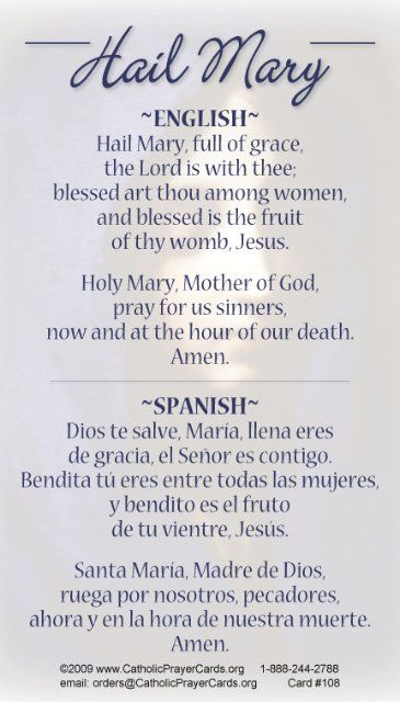 *BILINGUAL* Hail Mary Prayer Card (English/Spanish)