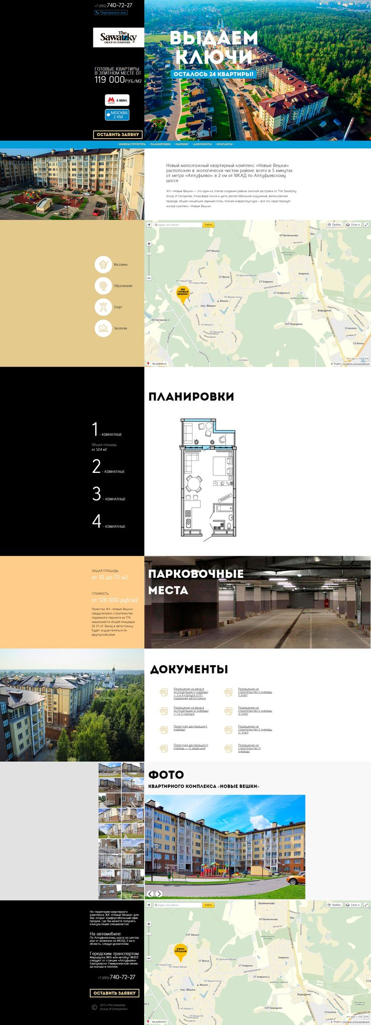 Website for real estate company Sawatskiy. Detailed plan of flats - ability to choose flat on website. Web design / web development / graphic design / web page / real estate / apartments