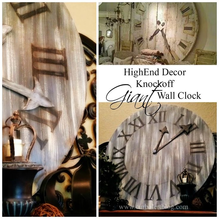 knockoff high end decor giant wall clock