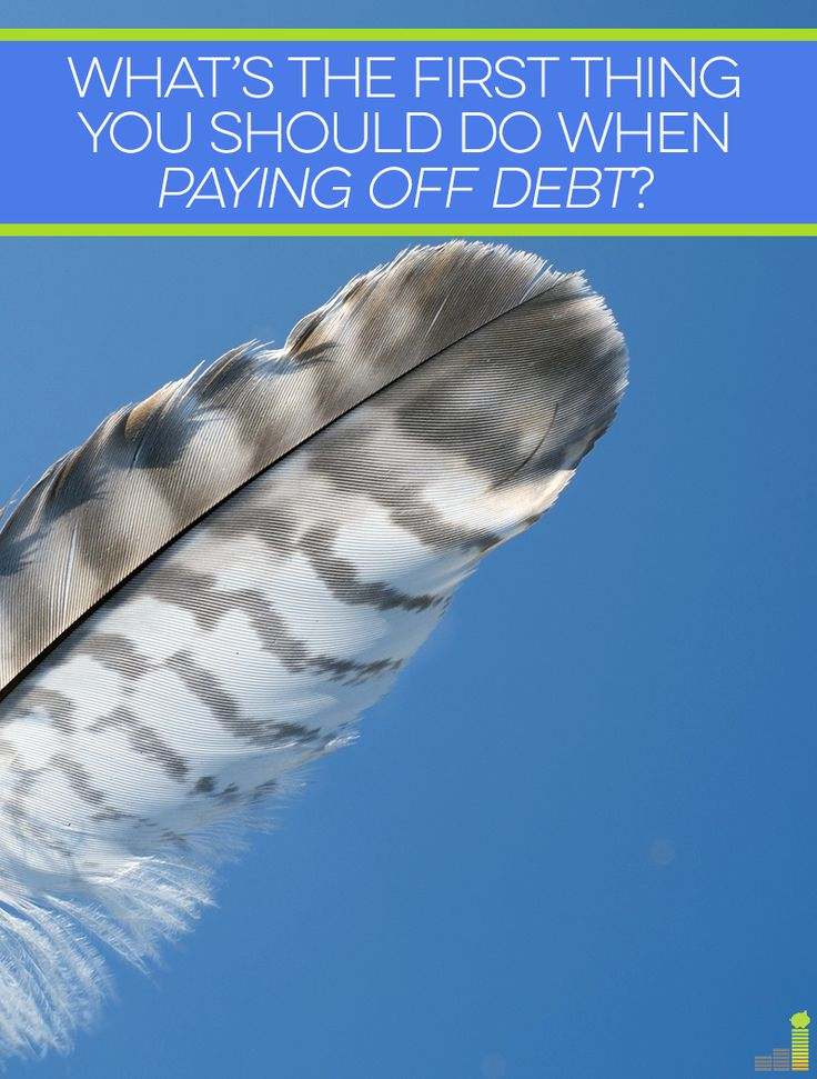 how to pay off osap debt
