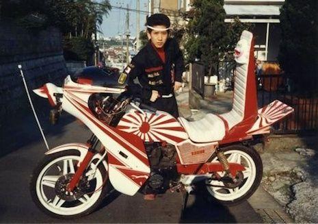 Bosozuku biker with