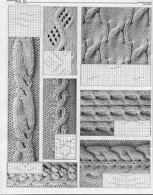 Узоры крючком и спицами 057