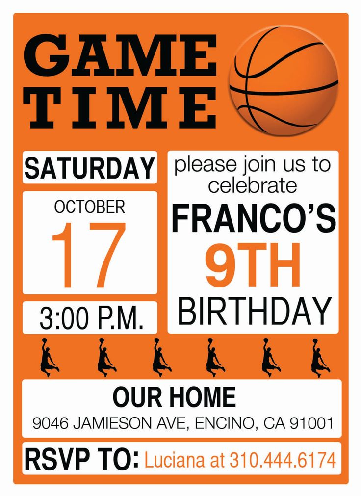 Basketball theme - Birthday Party Invitations - Personalized - Print at home by LUDesignandIdeas on Etsy