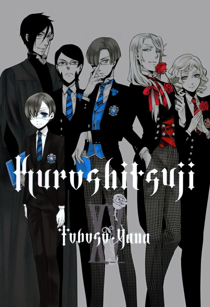 Black butler Ciel looks so cute and formal while Sebastian is on the inside just like 'I ROCK THESE GLASSES!!!!'