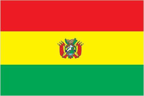 The World Factbook || Bolivia