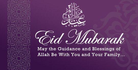 Eid Mubarak Whats App Status