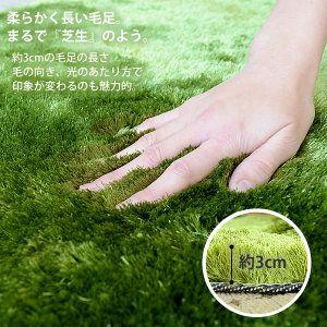 ラグMERCROSメルクロスグラスラグ200×200cmGRASSRUG001042ラグマットカーペットマットシャギーラグ絨毯芝生正方形おしゃれ人気インテリアリビング床暖房ホットカーペット
