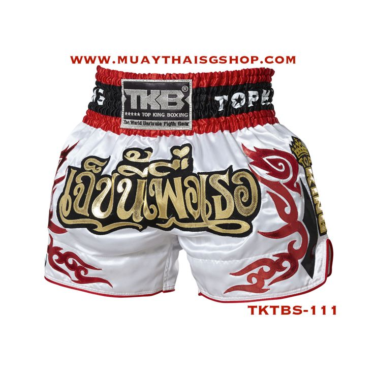 Thaï boxing short coated golden jersey size M 7YGHnjrG