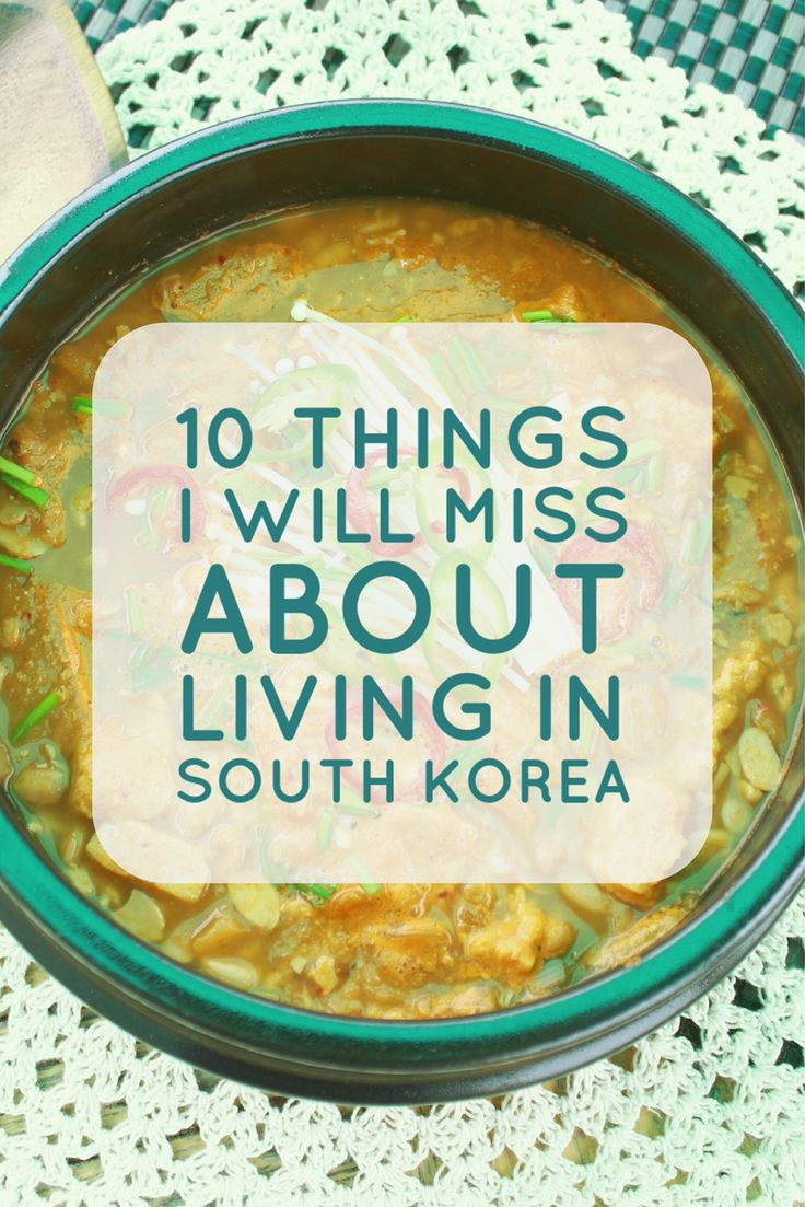 10 Things I Will Miss About Living in Korea -- #travel #Asia #lifeabroad #expat #traveling #SouthKorea