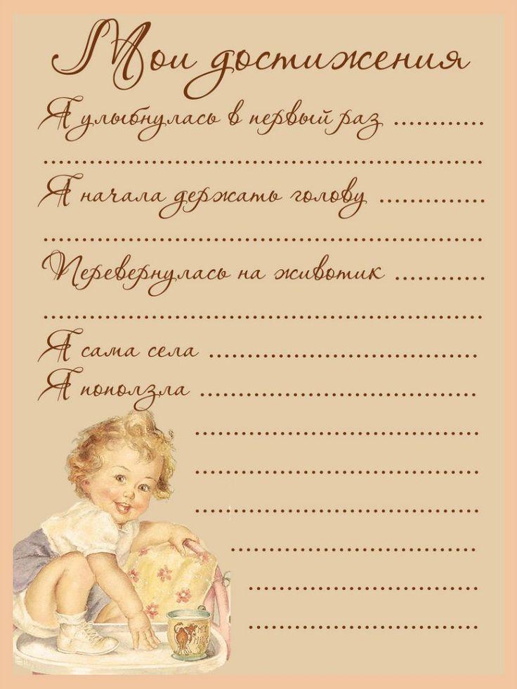 Анна Сишко