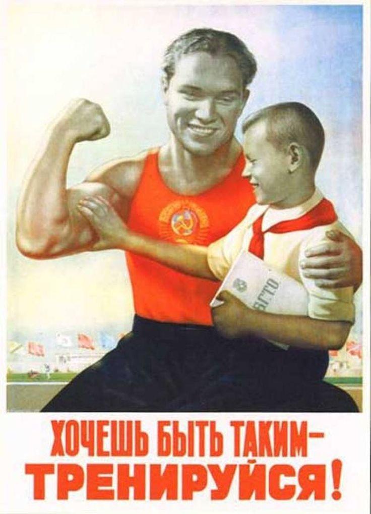 """""""If You Want To Be Like Me – Just Train!,"""" V. Koretskiy, - Soviet Union,1951"""