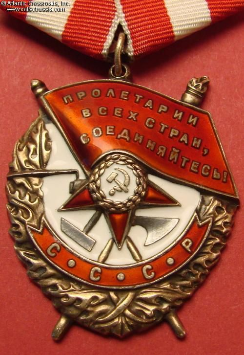 """Collect Russia Order of the Red Banner, Type 5 Variation 1 (""""Valik""""), #343106, circa 1950. Soviet Russian"""