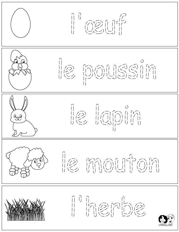 Kindergarten French Worksheets Free Printables