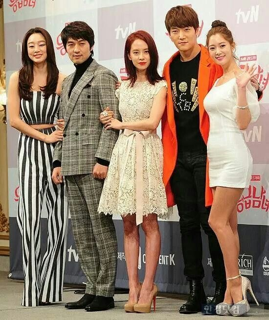 CAST FROM EMERGENCY COUPLE