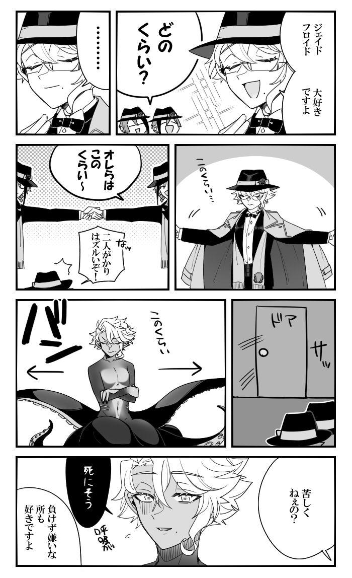 輝安 kiankou02 さんの漫画 252作目 ツイコミ 仮 漫画 キャラ 誕生日 オリジナル 漫画