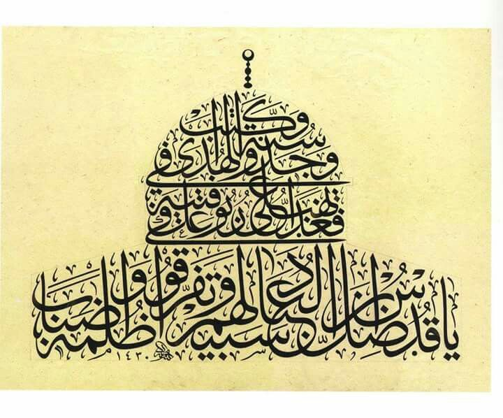 2780 best images about hat rnekler on pinterest osman Why is calligraphy important to islamic art