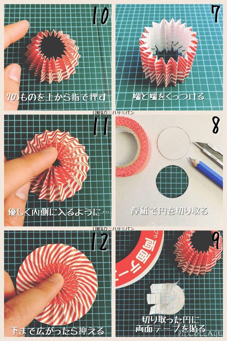 最後にギフトリボン、ロゼットの作り方です。 載せるの途中で忘れてしまいましたが、...|『マスキングテープのアレンジの仕方みたいなの教えてください! こういう感じです!た...』への回答の画像4。マスキングテープ。