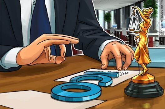 Israeli Government Announces New ICO Scrutiny Everything Else #PS4Live