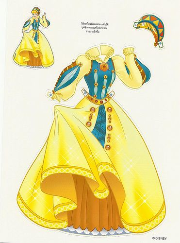 Miss Missy Paper Dolls: Foreign Disney Princess Paper dolls Cinderella Pose 1