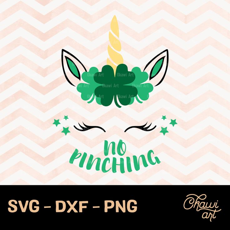 Most popular St.Patrick`s day design of the year! Addition to my #etsy shop: No Pinching svg, st Patricks day svg, unicorn svg, shamrock svg, kids st patricks day shirt, #clipart SVG, DXF, PNG for Cricut and Silhouette http://etsy.me/2mT5pKQ #supplies