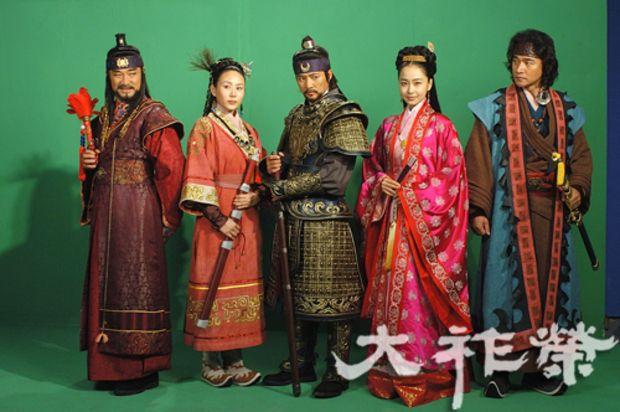 Go of Balhae | lui Dae Jo Yeong , fondatorul şi primul rege al regatului Balhae ...