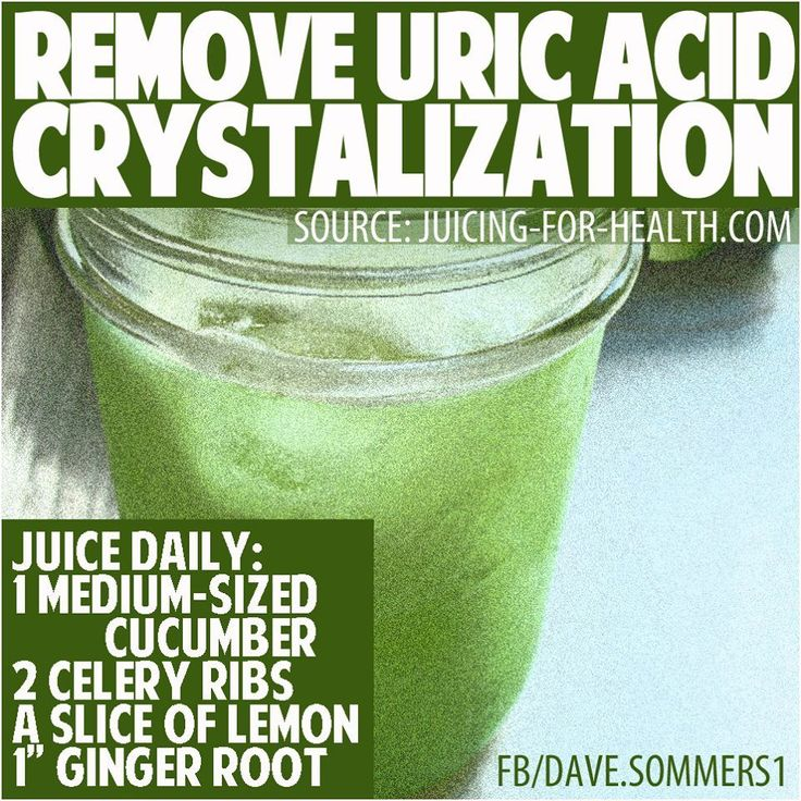 REMOVE URIC ACID CRYSTALIZATION IN JOINTS (gout and joint pain) Are you aware that cucumber juice helps bring down body temperature, is highly alkalizing and effective for removing uric acid crystalization in joints, like with gout. There may be a slight pain when drinking this juice – a sign of healing - it is the…