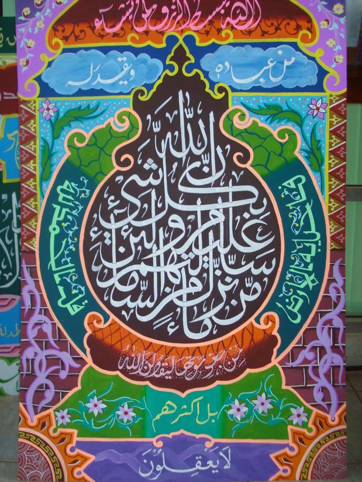 kaligrafi dekorasi juara mtq Penelusuran Google (Dengan