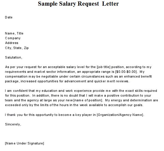 salary increase request letter sample letters writing professional