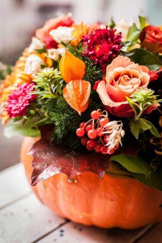 Осенние букеты и его название
