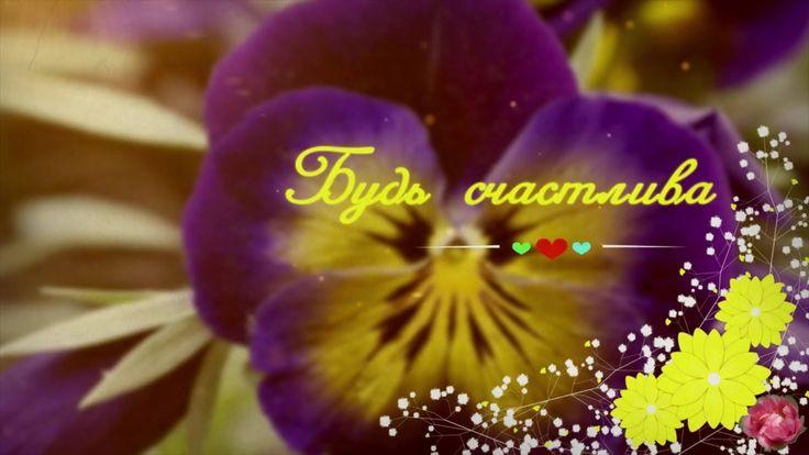 Февраля поздравление, красивые картинки для анюты