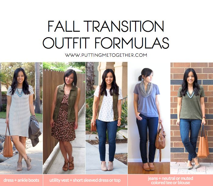 3 Outfit Formulas for the Transition to Fall