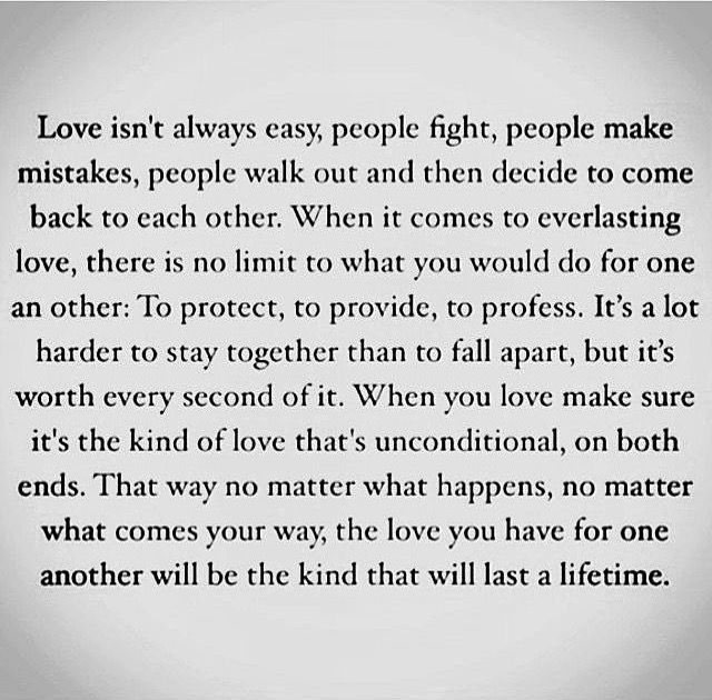 So true love is not easy