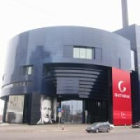 The Guthrie Theater in Downtown Minneapolis: The Exterior of the Guthrie Theater in Downtown Minneapolis  Free to look around the building supposed to be pretty and have nice views